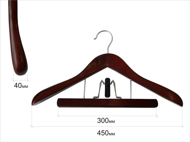 Плечики для одежды type 11ВМ(с брючной вешалкой, махонь)