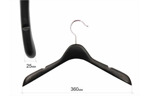 W-36 Плечики для одежды пластиковые 36см (чёрные)